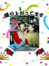 Cid_a0001bday20061128