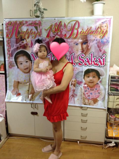 佑里夏、満1歳の誕生日!