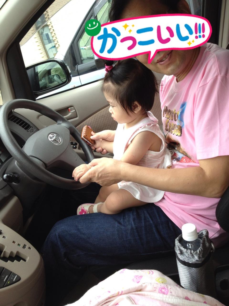 初めての~♪ 運転⁉
