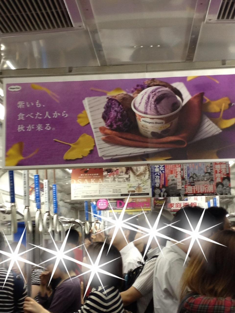 ウベ アイスクリーム