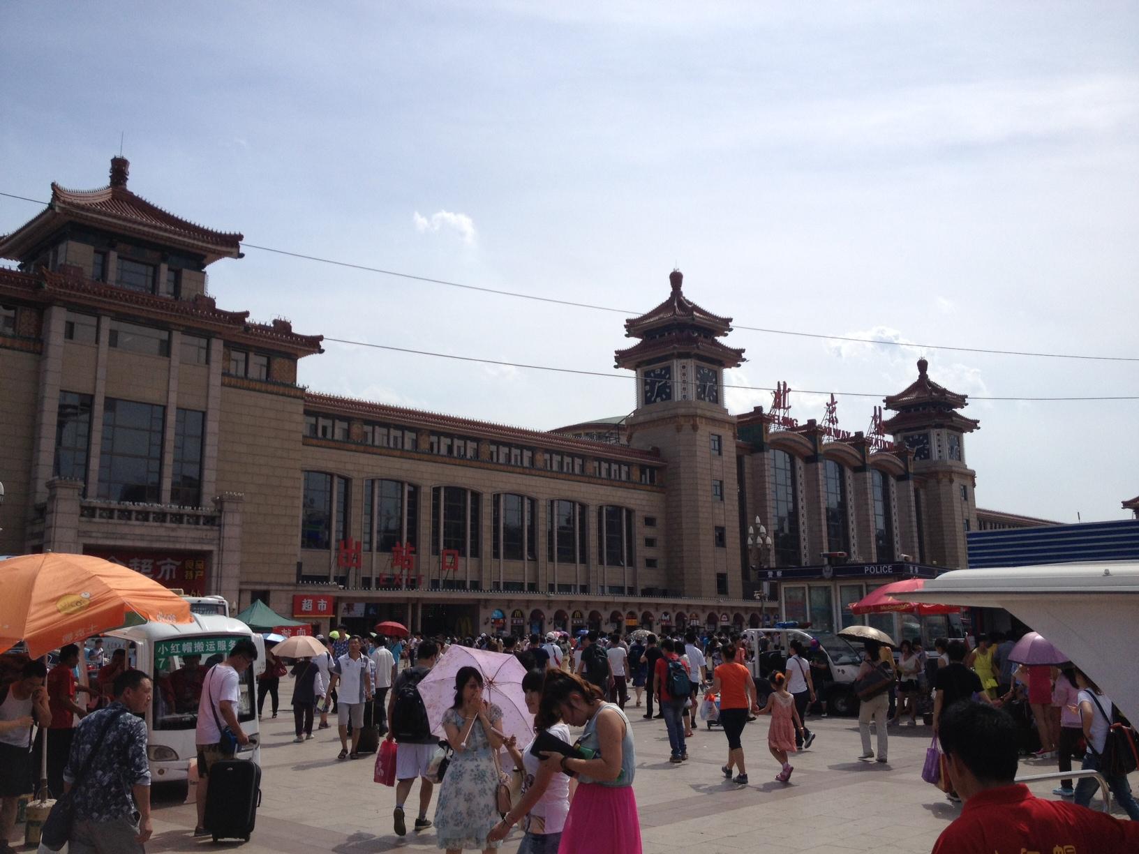 中国から帰国しました。